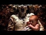«Страх, ужас, мистика» под музыку DonSTA [Не Все Дома] - Между Адом И Раем. Picrolla