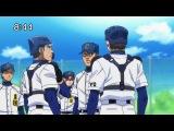 Animeland.su_Путь аса / Dia no Ace 11 серия [San4Ees & NesTea] 2013